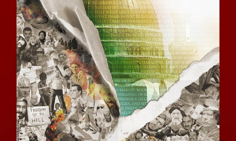 Reviving the Islamic Spirit – USA
