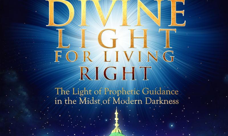 Reviving the Islamic Spirit 2012