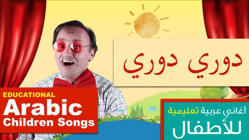 Video by Qutaiba Al-Mahawili